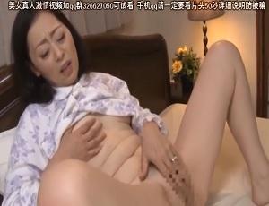 大内友花里春義母オナ1